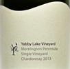 2013 - Yabby Lake - Mornington Peninsula Chardonnay  Single Vineyard