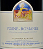 2013 - Mugneret-Gibourg - Vosne-Romanee  - case (6x75cl) [in bond]