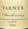 2014 Varner Santa Cruz Mountains Chardonnay  Spring Ridge Vineyard Bee Block