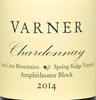 2014 Varner Santa Cruz Mountains Chardonnay  Spring Ridge Vineyard Amphitheater Block