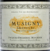 2005 - Mugnier - Musigny Grand Cru  - 75cl [in bond]