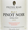 2008 - Felton Road - Central Otago Pinot Noir  Block 3