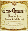 2008 Maume Gevrey-Chambertin 1er Cru  Lavaux St Jacques